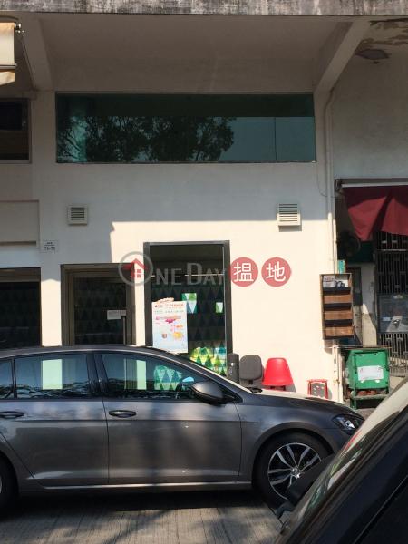 萬年街75號 (75 Man Nin Street) 西貢 搵地(OneDay)(1)