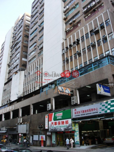 Universal Industrial Centre, Universal Industrial Centre 宇宙工業中心 Rental Listings   Sha Tin (newpo-02988)