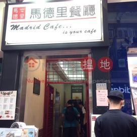 50 Shantung Street,Mong Kok, Kowloon