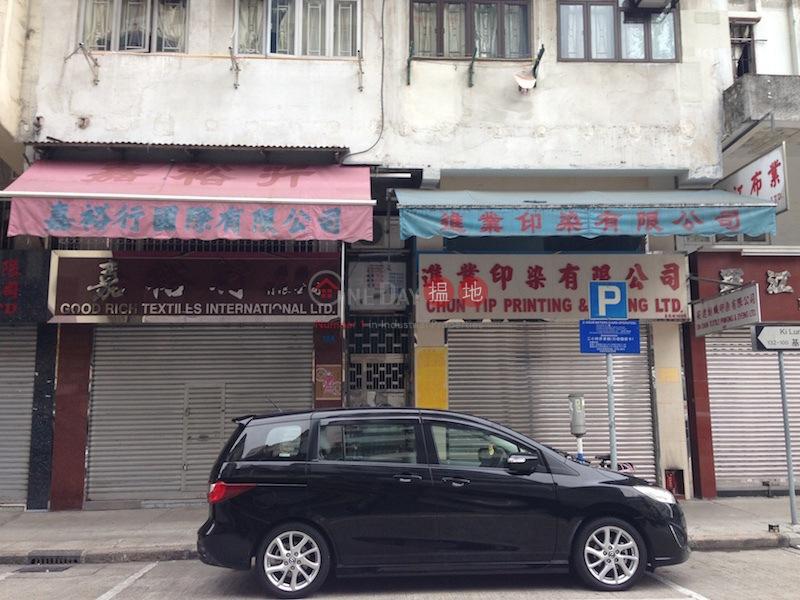 基隆街102-104號 (102-104 Ki Lung Street) 深水埗|搵地(OneDay)(1)