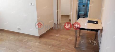 Block 4 Cheerful Garden | 2 bedroom High Floor Flat for Rent|Block 4 Cheerful Garden(Block 4 Cheerful Garden)Rental Listings (XGGD732801562)_0