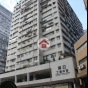 Favor Industrial Centre (Favor Industrial Centre) Kwai Chung|搵地(OneDay)(2)