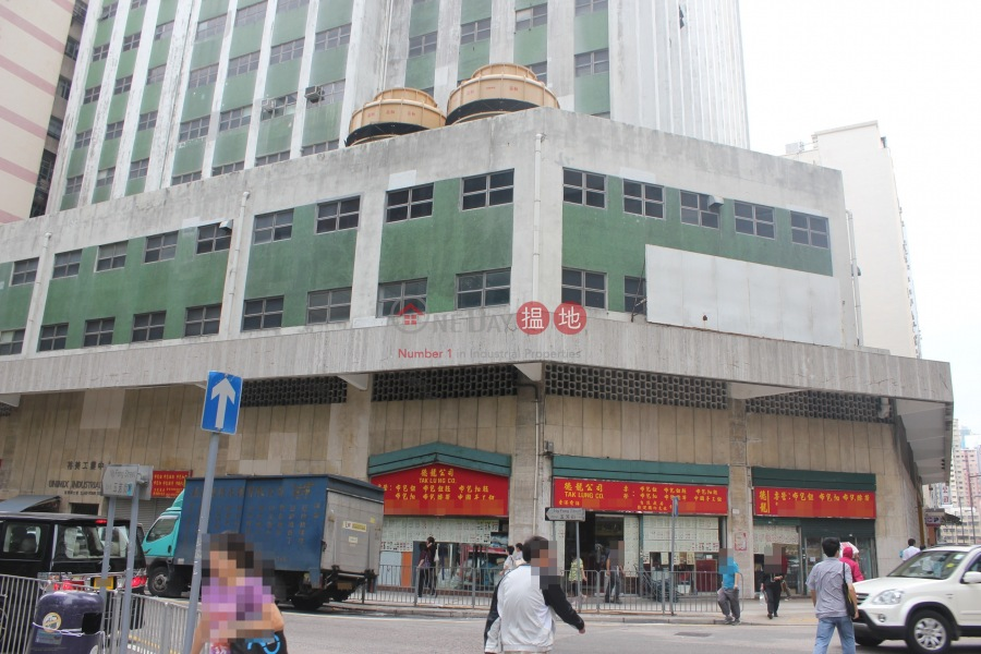 裕美工業中心 (Unimix Industrial Centre) 新蒲崗|搵地(OneDay)(2)