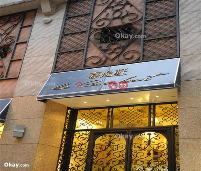 HK$ 2,750萬-嘉逸軒 灣仔區 3房2廁,連車位,露台《嘉逸軒出售單位》