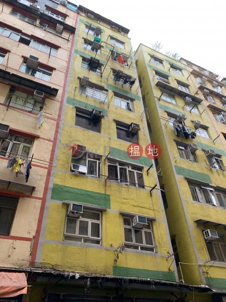 20 LUN CHEUNG STREET (20 LUN CHEUNG STREET) To Kwa Wan|搵地(OneDay)(1)