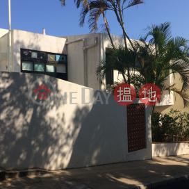 赤柱山莊B4-B6座,赤柱, 香港島