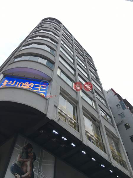 Oriental House (Oriental House) Mong Kok|搵地(OneDay)(1)