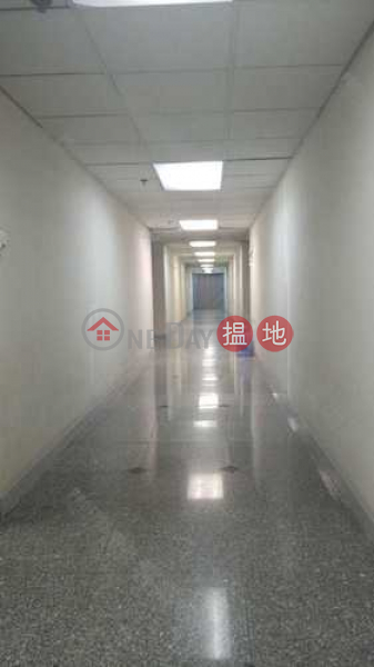 REMEX CENTRE, 42 Wong Chuk Hang Road | Southern District Hong Kong | Sales HK$ 11.29M