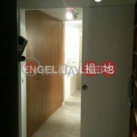 1 Bed Flat for Sale in Soho|Central DistrictKam Kin Mansion(Kam Kin Mansion)Sales Listings (EVHK64201)_0