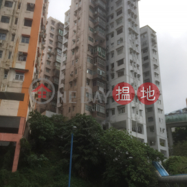 Block A Tin Sing Court,Cha Liu Au, Kowloon