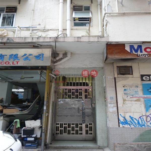 京街15號 (15 King Street) 銅鑼灣|搵地(OneDay)(4)