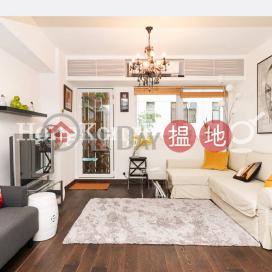 暢園兩房一廳單位出租|西區暢園(Chong Yuen)出租樓盤 (Proway-LID82070R)_3