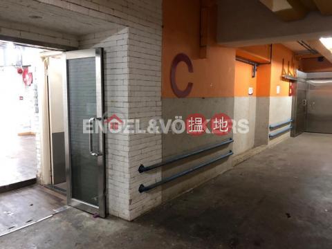 田灣開放式筍盤出租 住宅單位 南區新英工業中心(Sun Ying Industrial Centre)出租樓盤 (EVHK95198)_0