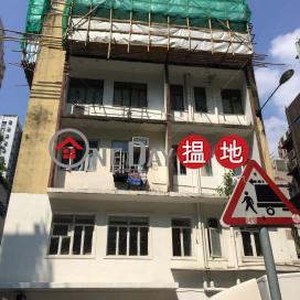 Tai Ning House|太寧樓