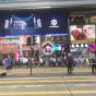 重慶大廈 (Chungking Mansions) 油尖旺|搵地(OneDay)(2)