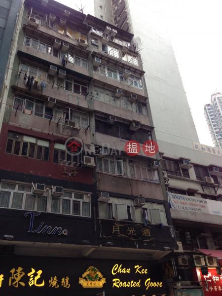427A Reclamation Street (427A Reclamation Street) Mong Kok|搵地(OneDay)(4)