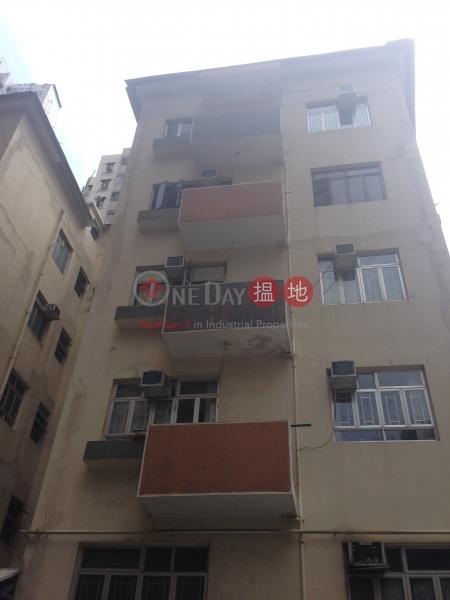 西灣河街39-45號 (39-45 Sai Wan Ho Street) 西灣河 搵地(OneDay)(2)