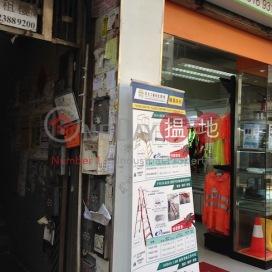 323-325 Reclamation Street,Mong Kok, Kowloon