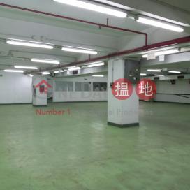400M 大電力單位 企理放租|屯門鴻昌工業中心(Hung Cheong Industrial Centre)出租樓盤 (RAYYU-1720494992)_0