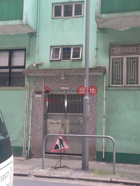 西灣河街31-33號 (31-33 Sai Wan Ho Street) 西灣河 搵地(OneDay)(1)