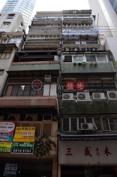 180-182 Wellington Street (180-182 Wellington Street) Soho|搵地(OneDay)(2)