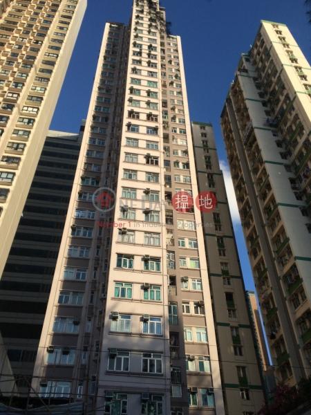 Nan Hai Mansion (Nan Hai Mansion) Kennedy Town|搵地(OneDay)(4)