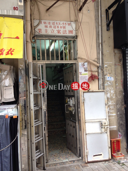 80 South Wall Road (80 South Wall Road) Kowloon City|搵地(OneDay)(1)