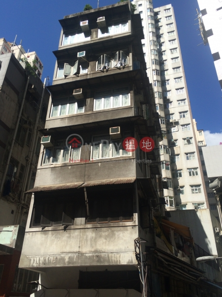Wing To Building (Wing To Building) Sai Ying Pun|搵地(OneDay)(3)