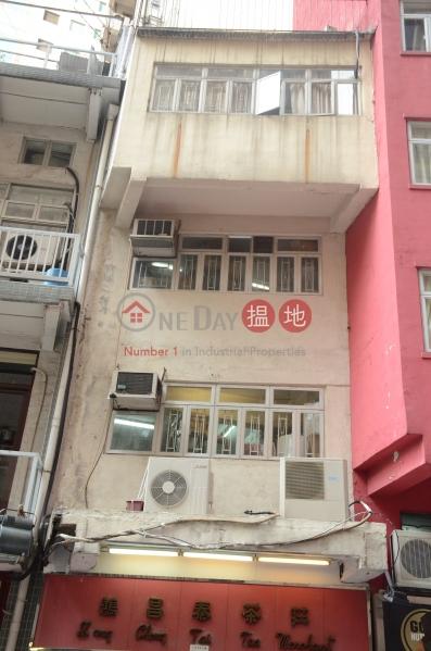 119 Bonham Strand (119 Bonham Strand) Sheung Wan|搵地(OneDay)(1)