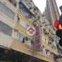 沙咀道244號 (244 Sha Tsui Road) 荃灣沙咀道244號|- 搵地(OneDay)(1)