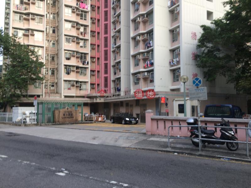 梨木樹邨 楊樹樓 (Lei Muk Shue Estate Yeung Shue House) 大窩口|搵地(OneDay)(2)