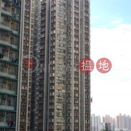 Block E Tak Bo Garden,Ngau Tau Kok, Kowloon