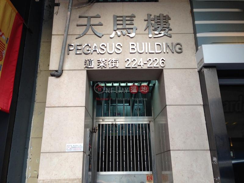 Pegasus Building (Pegasus Building ) Prince Edward|搵地(OneDay)(1)