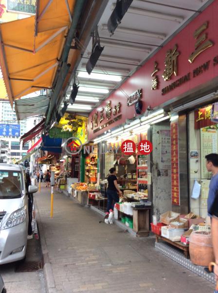 51 Hau Wong Road (51 Hau Wong Road) Kowloon City|搵地(OneDay)(1)