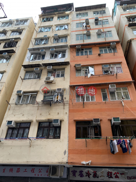 明倫街13號 (13 Ming Lun Street) 土瓜灣 搵地(OneDay)(1)