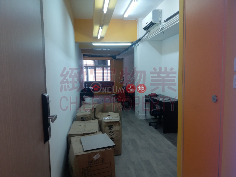 Property Search Hong Kong | OneDay | Industrial Rental Listings Galaxy Factory Building