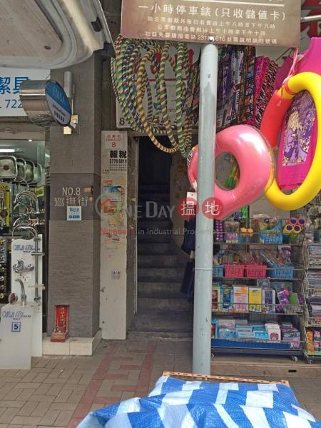 Tsun Fu Street 8 (Tsun Fu Street 8) Sheung Shui|搵地(OneDay)(1)