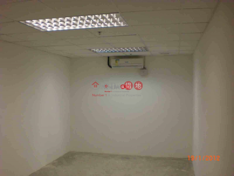 Property Search Hong Kong | OneDay | Industrial | Rental Listings | Century Industrial Building