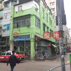 578 Canton Road,Yau Ma Tei, Kowloon