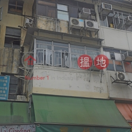 Tsun Fu Street 9|巡撫街9號
