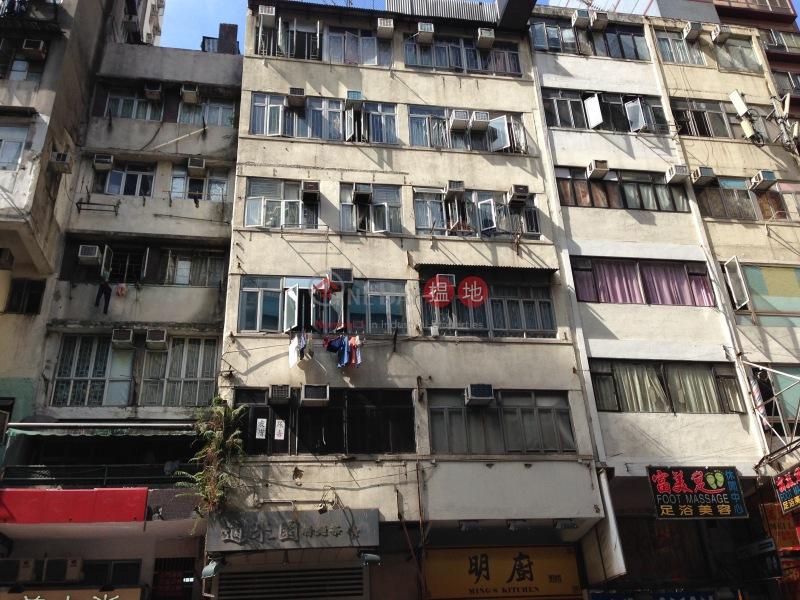 上海街517-519號 (517 Shanghai Street) 旺角|搵地(OneDay)(2)