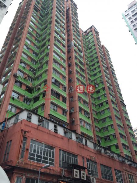 葵涌大廈 (Kwai Chung Building) 葵涌|搵地(OneDay)(3)