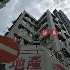 興富樓,鴨脷洲, 香港島