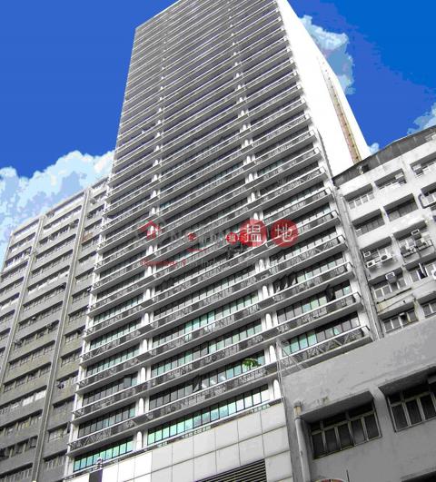 新時代工貿商業中心|黃大仙區新時代工貿商業中心(New Trend Centre)出售樓盤 (carme-00427)_0