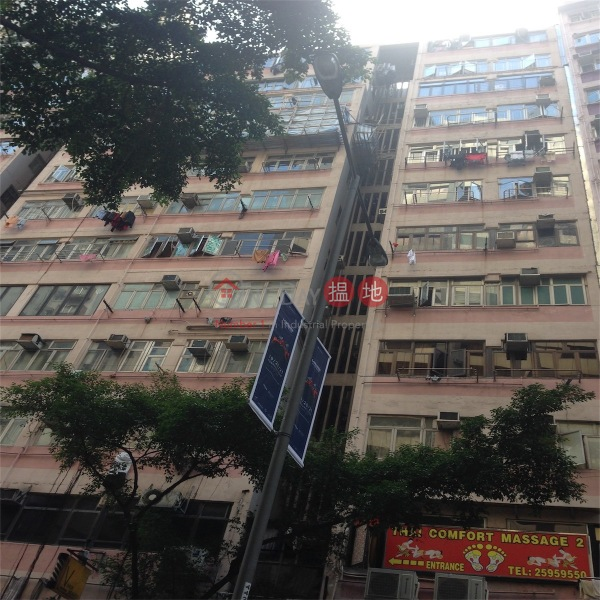 Lily Mansion (Lily Mansion) Wan Chai|搵地(OneDay)(4)