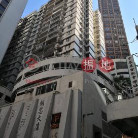 Carpark in Wanchai for sale|Wan Chai DistrictPhoenix Court(Phoenix Court)Sales Listings (LEETU-9958927835)_0