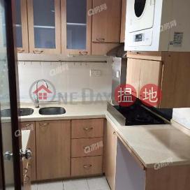 環境優美,名牌發展商,實用兩房《逸華閣 (8座)租盤》|逸華閣 (8座)(Block 8 Yat Wah Mansion Sites B Lei King Wan)出租樓盤 (XGGD739101067)_0