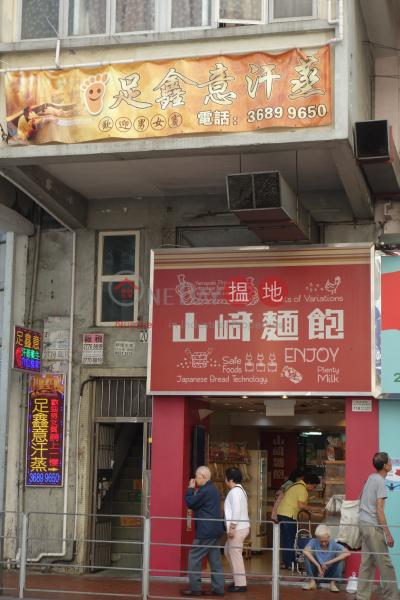 筲箕灣道110號 (110 Shau Kei Wan Road) 西灣河|搵地(OneDay)(3)