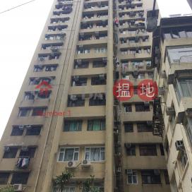 Tong Nam Mansion|東南大廈