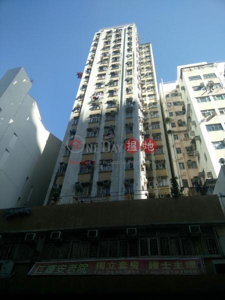 Yen Ching Building (Yen Ching Building) Ap Lei Chau|搵地(OneDay)(2)